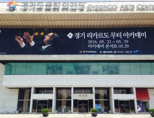 Riccardo Muti Italian Opera Academy in Gyeonggi